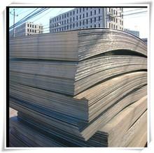 Fine Quality boiler vessel steel plate to make general cargo vessel for sale