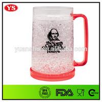 450 ml plastic beer mug freezer with handle