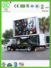 truck mobile led display,mobile led billboard truck