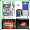 frecuencia media de calentamiento por inducción de la forja de acero barra de horno
