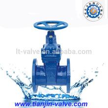 top sale electric ANSI gate valve high quality