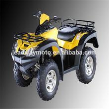 2015 NEW Cheap 4X4 ATV