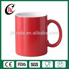 11oz porcelain mug for sublimation wholesale subimation mug factory price