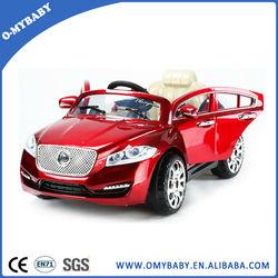 Fashion Remote Control Children Electric Car
