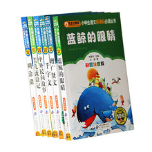 Full color hardback cheap child printing books