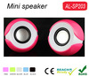Ball Shaped 2.0 Portable Mini round USB Speaker for PC/smartphone/Mp3/laptop