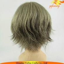 Skin Top Brazilian Short Hair White Wig