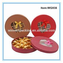 oval shape gift box charm