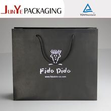 Fancy new gift paper bag vector for garment