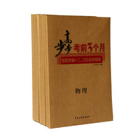 low price costumized school exercise book