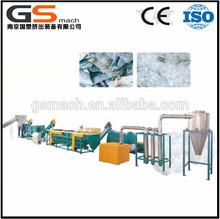 PE PP film washing granulation production plastic washing line