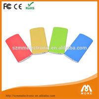 5300mah external battery power charger