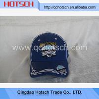 Alibaba china supplier baseball cap printing machine
