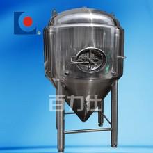 Sanitaire en acier inoxydable lait de cuve de fermentation, Bière fermenteur ( BLS )