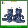 Eco fashion dot bear foldable reusable shopping bags