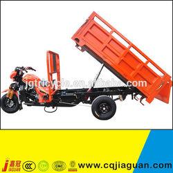 250cc Cargo Bajaj Tricycle