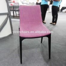 coffee chair coffee soft bag chair pink chair