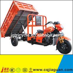 Chinese Motorized Cargo Three Wheel Motorcycle