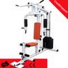 Proform hybrid trainer muti station gym 4 station home gym