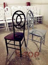 Rental Pisces Chair