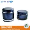 100 g/200g Black Plastic Cosmetic Cream Container