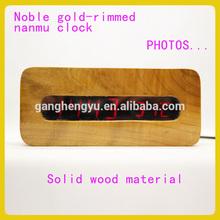 Gold-rimmed nanmu clock