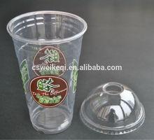 bulk plastic coffee mugs/bulk plastic coffee cup and lid/bulk paper cups and plastic cups