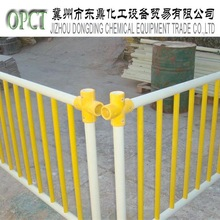 Corrosion resistant high strength FRP handrail