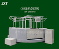 Patent hot band waste glass scrap for CRT recycling