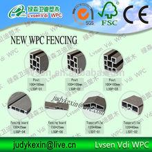 Top Quality wood plastic WPC fencing (no screw)and pergola