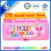 2015 children pencil case / toy pencil case / funny pencil case