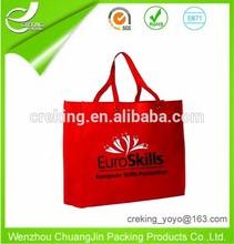 Various size color non woven shopping bag
