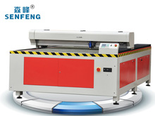 Laser metal&non-metal cutting machine with 130w laser tube SF1325SL