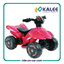 Baby Battery Car Four Wheels Electric Toy Car Kids Ride On Motorcycle