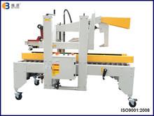 automatic flaps folding carton sealer,carton box packing machine,carton box making machine