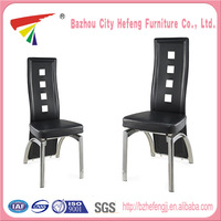 Hot sale modern cheap chrome metal leg pu boss dining chair