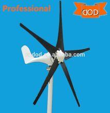 5kw residential wind turbine 5kw wind generator 5kw 220v