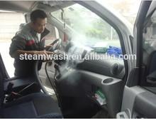 Hot sale risk free High pressure steam car wash and clean machine /protable steamer CE good price