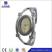 Another Silver Women Bracelet Watch Beautiful Looking