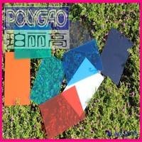 Lowest lexan polycarbonate sheet price/100% virgin material polycarbonate sheet