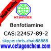 API-Benfotiamine, High quality Benfotiamine 22457-89-2