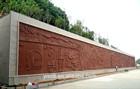 Sinopec 70m artificial sandstone relief sculpture