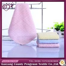 Pengyuan soft cheap wholesale cotton kids hand towel