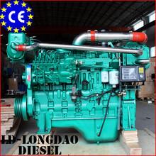 6Cylinder Watercooled 4Stroke Marine Engine copy brand