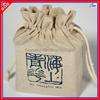 Custom Jute Drawstring Burlap Bags Wholesale