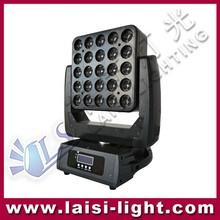 Led Matrix Moving Head Stage Light 25pcs 15W RGBW 4in1LED matrix moving head light/ 25pcs led matrix moving head light