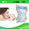 European quality private label baby diaper