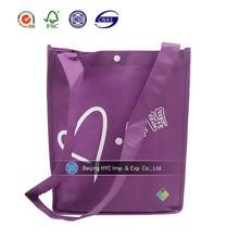 Fancy design cheap promotion nonwoven shopping bag