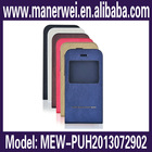 New! Hot Selling Rotatable Window Case for iPhone 6 PU pouch leather case for iphone6