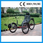 roadster tadpole recumbent trike adult tricycle for sale
